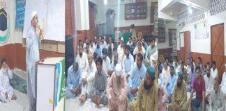 سکھر ،جماعت اسلامی سندھ کے جنرل سیکرٹری کاشف سعید شیخ عبید ہال میں عیدملن پارٹی سے خطاب کررہے ہیں