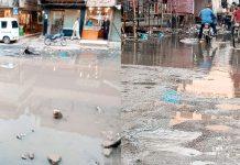 پاپوش نگر صرافہ مارکیٹ سیوریج کے گندے پانی کی وجہ سے کاروبار ٹھپ ہوکررہ گیا