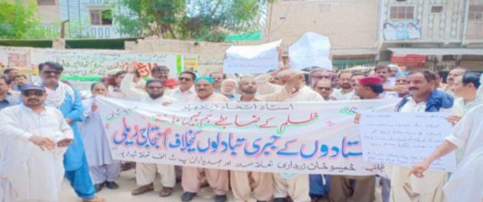 شہداد پور،جبری ٹرانسفر کے خلاف پ ٹ الف کے رہنما و اساتذہ پریس کلب کے سامنے احتجاج کررہے ہیں