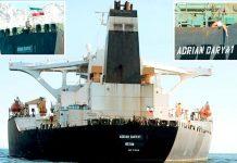 جبل طارق: روانگی سے قبل تیل بردار جہاز کا نام تبدیل کیا جارہا ہے' ایرانی پرچم بھی لہرایا گیا ہے