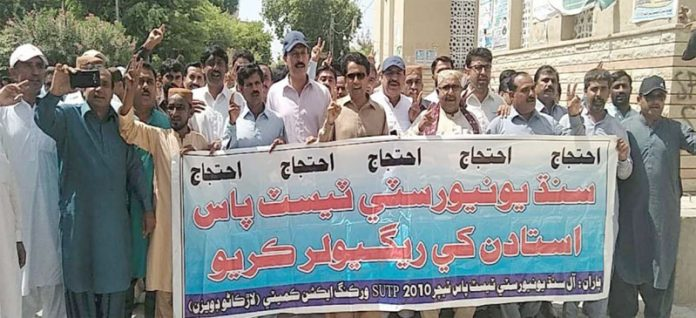 لاڑکانہ ،سندھ یونیورسٹی ٹیسٹ پاس اساتذہ مستقل نہ کرنے کے خلاف احتجاج کررہے ہیں