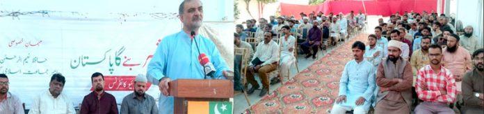 عثمان پبلک اسکول سسٹم کیمپس 9 میں''کشمیر بنے گا پاکستان'' کانفرنس سے امیرجماعت اسلامی کراچی انجینئرحافظ نعیم الرحمن خطاب کررہے ہیں