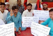 میہڑ : عوامی تحریک کے کارکنان چوری ڈکیتی کی وارداتوں کیخلاف احتجاج کررہے ہیں