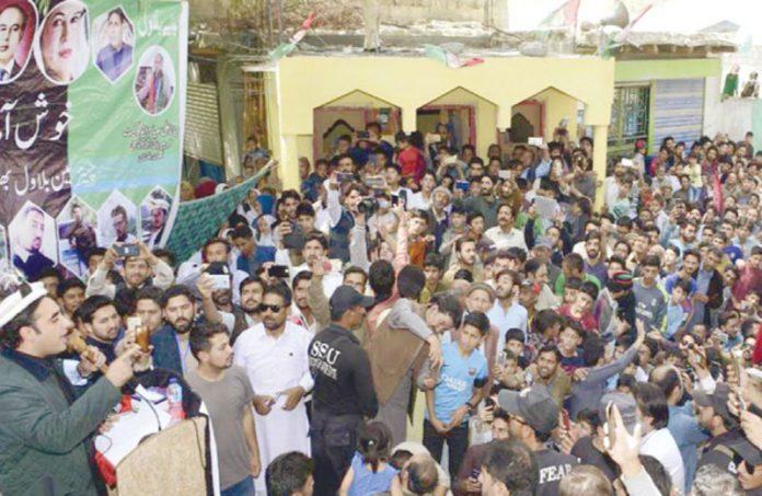 مہدی آباد: پیپلزپارٹی کے چیئرمین بلاول زرداری ورکرز کنونشن سے خطاب کررہے ہیں