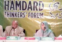 شوری ہمدردکے اجلاس میںسعدیہ راشد، سدید انورملک اورپروفیسر سلیم مغل محوگفتگوہیں