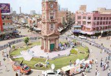 فیصل آباد: کالج کے طلبہ بھارت کیخلاف احتجاج کررہے ہیں