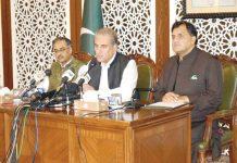 اسلام آباد: وزیرخارجہ شاہ محمود قریشی میڈیا سے گفتگو کررہے ہیں