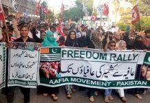 کشمیریوں سے اظہار یکجہتی کیلیے عافیہ موومنٹ کے تحت ڈاکٹر فوزیہ کی قیادت میں ریلی نکالی جا رہی ہے