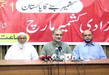 امیر جماعت اسلامی کراچی حافظ نعیم الرحمن آزادی کشمیر مارچ کے حوالے سے پریس کانفرنس کررہے ہیں