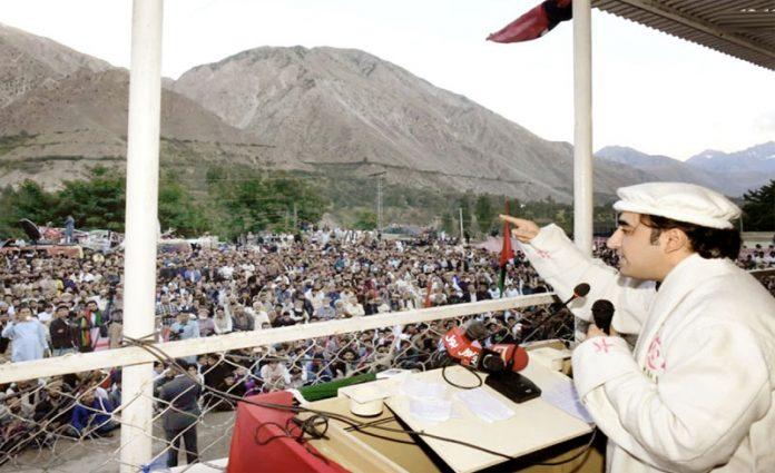 گلگت: چیئرمین پاکستان پیپلزپارٹی بلاول زرداری جلسہ سے خطا ب کررہے ہیں