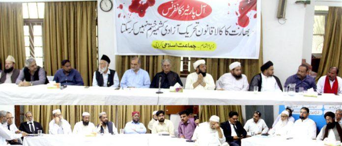 کراچی، جماعت اسلامی کے تحت کل جماعتی کانفرنس سے پروفیسر این ڈی خان خطاب کررہے ہیں،حافظ نعیم الرحمن و دیگر بھی موجود ہیں