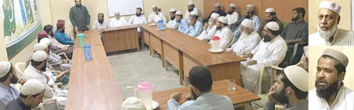 امیر جماعت اسلامی ضلع غربی محمد اسحاق خان اور مولانا عبدالوحید علما کنونشن سے خطاب کررہے ہیں
