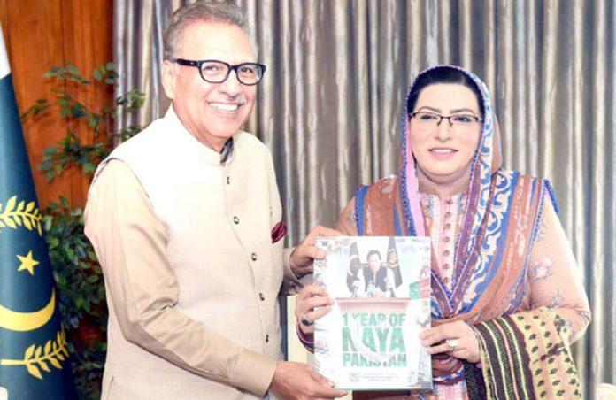 اسلام آباد: معاون خصوصی برائے اطلاعات فردوس عاشق صدر عارف علوی کو حکومت کی ایک سالہ کارکردگی رپورٹ پیش کررہی ہیں