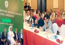 سابق گورنر سندھ محمدزبیر اینوویٹ انٹرنیشنل بزنس لیڈ رشپ کانفرنس سے بطور مہمان خصوصی خطاب کررہے ہیں