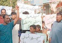 کورنگی کے رہائشی میئر کراچی کاپتلااٹھائے ''گندی سیاست ''کے خلاف احتجاج کر رہے ہیں