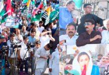 آل سندھ پیپلز پیرا میڈیکل اسٹاف ایسوسی ایشن کے تحت کشمیریوں سے اظہار یکجہتی کیلیے نکالی گئی ریلی کے شرکا سے نیاز احمد خاصخیلی و دیگر خطاب کر رہے ہیں