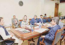 اسلام آباد: وزیراعظم عمران خان اعلیٰ سطحی اجلاس کی صدارت کررہے ہیں