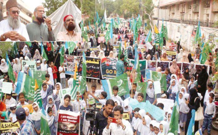 حیدر آباد: معرج الہدیٰ صدیقی حلقہ خواتین کے زیر اہتمام بھارتی مظالم کیخلاف احتجاجی مظاہرے سے خطاب کررہے ہیں