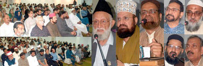 المصطفیٰ ویلفیئر کے زیر اہتمام ڈاکٹر خالد علی کی کتاب کی تقریب اجراء سے حنیف طیب ، علامہ کوکب نورانی و دیگر خطاب کر رہے ہیں