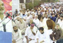 امیر جماعت اسلامی حافظ نعیم الرحمن 'نائب امیر جماعت اسلامی ڈاکٹر اسامہ رضی آزادی کشمیر مارچ کے حوالے سے ادارہ نور حق میں اجتماع کارکنان سے خطاب کررہے ہیں