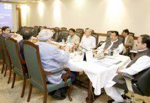 لاہور، وزیر اعلیٰ پنجاب عثمان بزدار محکمہ ٹرانسپورٹ کے اجلاس کی صدارت کررہے ہیں