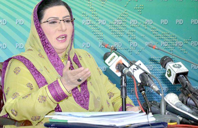 اسلام آباد: معاون خصوصی برائے اطلاعات و نشریات ڈاکٹر فردوس عاشق اعوان پریس کانفرنس کررہی ہیں