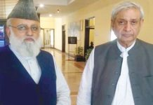 اسلام آباد: کنوینئر کل جماعتی کشمیر رابطہ کونسل عبدالرشید ترابی چیئرمین کشمیر کمیٹی فخر امام سے ملاقات کررہے ہیں