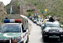 کوئٹہ:بلوچستان عوامی پارٹی کے زیر اہتمام کشمیریوںسے اظہار یکجہتی کیلیے ریلی نکالی جارہی ہے