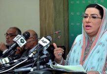 اسلام آباد: معاون خصوصی برائے اطلاعات فردوس عاشق اعوان پریس کانفرنس کررہی ہیں