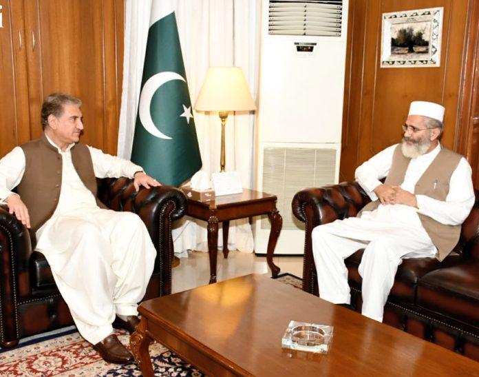 اسلام آباد: وزیرخارجہ شاہ محمود قریشی سے امیر جماعت اسلامی پاکستان سینیٹر سراج الحق ملاقا ت کررہے ہیں