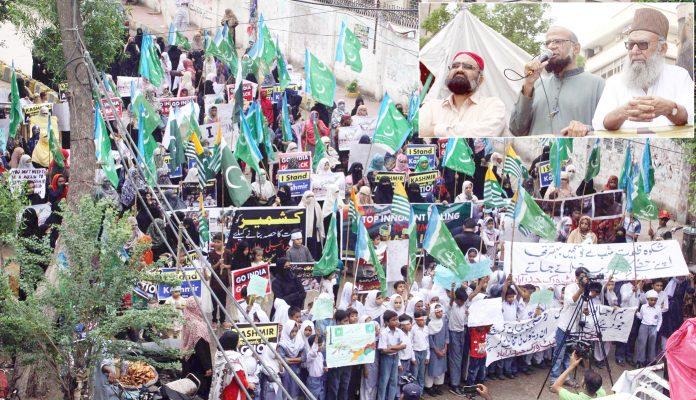 حیدرآباد:نائب امیر جماعت اسلامی پاکستان ڈاکٹر معراج الہدیٰ صدیقی حلقہ خواتین کے زیر اہتمام کشمیر میں بھارتی مظالم کیخلاف احتجاجی مظاہرے سے خطا ب کررہے ہیں، عبدالوحید قریشی اور حافظ طاہر مجید بھی موجو دہیں