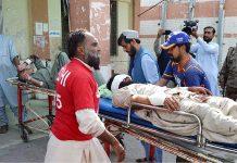 کوئٹہ:دھماکے میں زخمی ہونیوالے افراد کو اسپتال منتقل کیا جارہا ہے