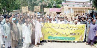 راولپنڈی،صدرپریم یونین ڈاکٹر اشتیاق عرفان ،رمضان شاہ ، ظہور شاہ ، راجا لطیف ، محمد خان ، رشید جدون اور ملک طاہر و دیگر احتجاجی ریلی میں شریک ہیں