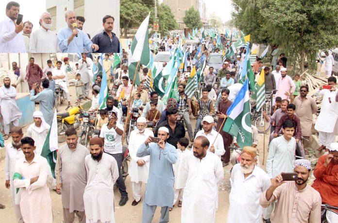 امیر جماعت اسلامی کراچی حافظ نعیم الرحمن شاہ لطیف ٹاؤن میں ریلی سے خطاب کررہے ہیں