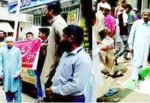 جماعت اسلامی ضلع وسطی کے تحت کشمیریوں سے یکجہتی کے لیے احتجاج کیا جارہا ہے