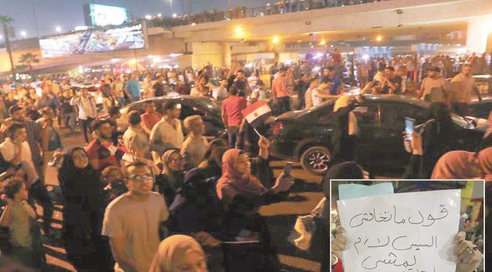 قاہرہ: قابض عبدالفتاح السیسی کیخلاف تحریر اسکوائرپر ہزاروں افراد احتجاج کررہے ہیں