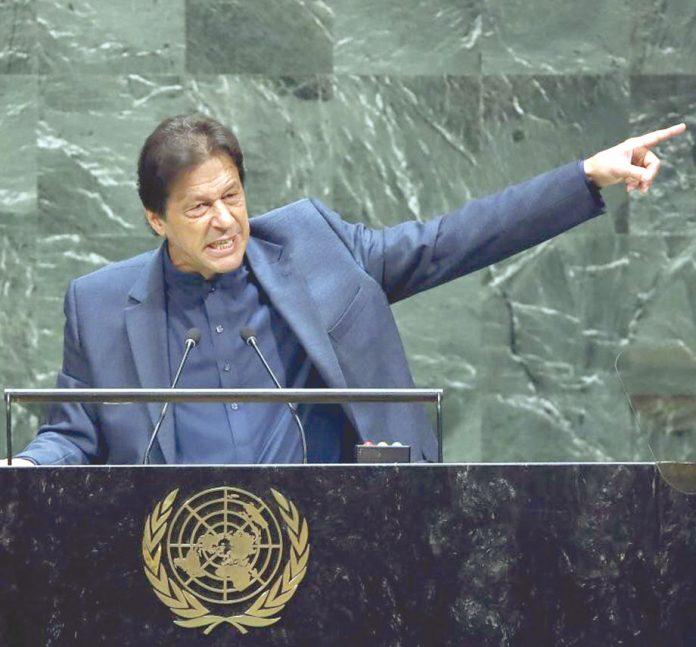 نیویارک: وزیراعظم عمران خان اقوام متحدہ کی جنرل اسمبلی سے خطاب کررہے ہیں