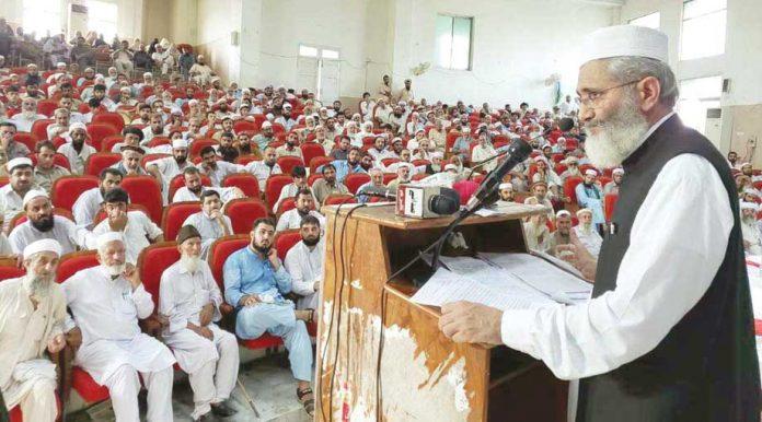 بنوں: امیر جماعت اسلامی پاکستان سینیٹر سراج الحق اجتماع ارکان سے خطاب کررہے ہیں