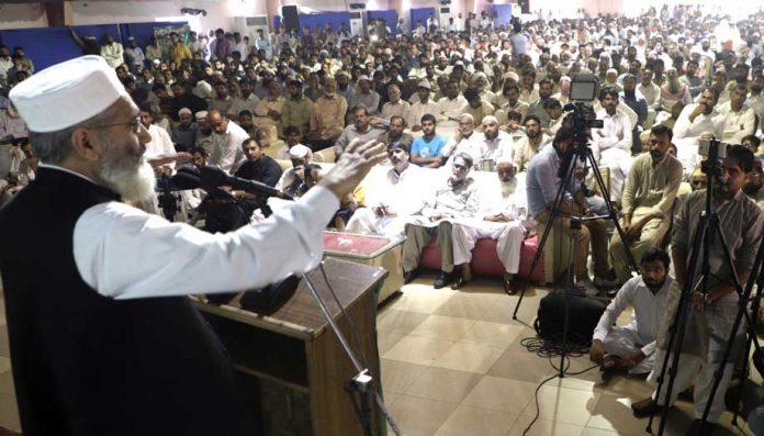 شیخوپورہ: امیر جماعت اسلامی پاکستان سراج الحق آزادی کشمیر کنونشن سے خطاب کررہے ہیں