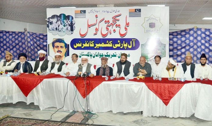 لاہور: ملی یکجہتی کونسل کے سیکرٹری جنرل لیاقت بلوچ آل پارٹیز کشمیر کانفرنس سے خطاب کررہے ہیں