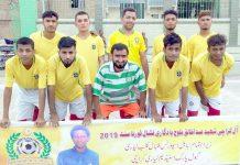 بابل اسپورٹس فٹبال کلب کے زیر اہتمام آل کراچی شہید عبدالخالق بلوچ یادگاری فٹبال ٹورنامنٹ آزاد بلوچ کا گروپ فوٹو