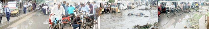 شہرمیںوقفے قفے سے بارش کے دوران بیشترسڑکوںپرپانی اورکیچڑ جمع ہوگیا،کچرے ،ملبے،کھلے گٹر اورٹوٹی سڑکوںکی وجہ سے اہل کراچی کاگھرسے نکلنامشکل ہوگیا،زیرنظرتصاویر پریشان حال لوگوںمصیبت کی عکاسی کررہی ہیں