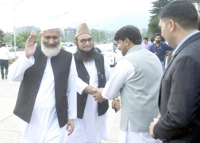 اسلام آباد: امیر جماعت اسلامی پاکستان سینیٹر سرا ج الحق پارلیمنٹ کے مشترکہ اجلاس میں شرکت کیلیے آرہے ہیں