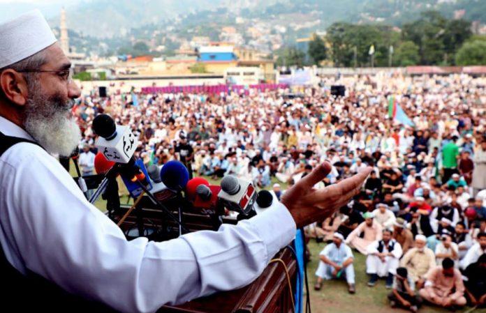 مظفرآباد: امیر جماعت اسلامی پاکستان سینیٹر سراج الحق کشمیر بچائو مارچ سے خطاب کررہے ہیں