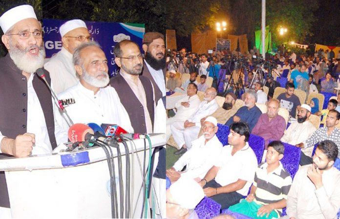 لاہور: امیر جماعت اسلامی پاکستان سینیٹر سراج الحق کشمیر کنونشن سے خطاب کررہے ہیں