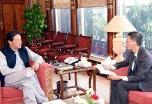 اسلام آباد: وزیراعظم عمران خان سے چینی سفیر یائو جنگ ملاقات کررہے ہیں