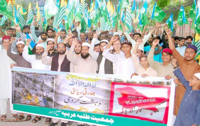 لاہور،جمعیت طلبہ عربیہ کے زیراہتمام کشمیری مسلمانوں کے ساتھ اظہار یکجہتی اور بھارتی مظالم کیخلاف ریلی نکالی جارہی ہے