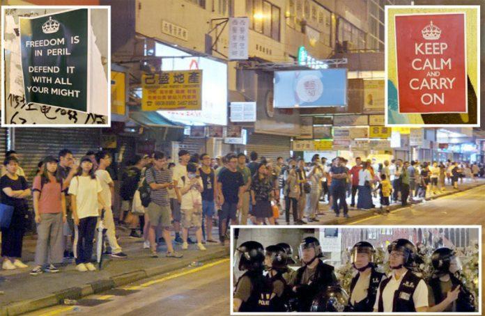 ہانگ کانگ: جمہوریت کے حامی مظاہرین ہوائی اڈے کی جانب جانے والے راستے پر احتجاجاً کھڑے ہیں' سیکورٹی فورسز بھی الرٹ ہیں