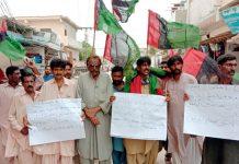 بدین ،پیپلزپارٹی کے کارکنان آرٹیکل 149 کے خلاف پریس کلب کے سامنے احتجاج کررہے ہیں