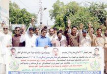 لاڑکانہ ،سندھ کالج لیبارٹری کا عملہ مطالبات کی عدم منظوری پر پریس کلب کے سامنے احتجاج کررہا ہے